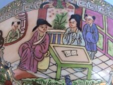 Antique Chinese18thC.Famille Rose Canton Export Porcelain Bowl / Qianlong Nr