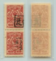 Armenia 1919 SC 32a mint pair . d5638