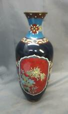 Old Antique Asian Art Chinese or Japanese Cloisonne Vase Urn Oriental