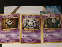 Japanese Unown N E O | NM/M | Neo 2 Promo | 3 Card Set | Pokemon