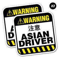 2X Warning Asian Driver Sticker Funny Car Stickers Novelty Decals #6711EN