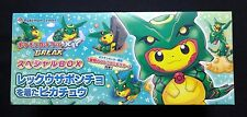 Pokemon Card XY Rayquaza Poncho Pikachu set Japan with Tracking