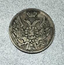 1 ZLOTY / 15 KOPECKS 1839 POLOGNE / POLAND - VARSOVIE - MONNAIE en ARGENT.