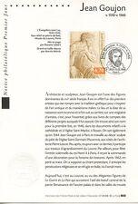 FDC / PREMIER JOUR / ART / TABLEAU / JEAN GOUJON 1999 PARIS