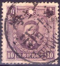 CHINA - RARO FRANCOBOLLO DA 10 CENTS - 1931