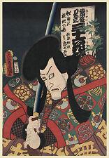 Japanese Art: Samurai Drama: Secret song of the biwa blossom: Fine Art Print