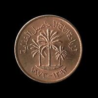 UNITED ARAB EMIRATES 1 FILS COIN 1973 - EXCELLENT SHINY LUSTROUS UNC COPPER COIN