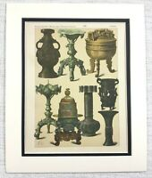 1895 Antico Stampa Cinese Bronzo Vaso Cloisonne Smalto Ciotola Temple Urna