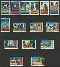 More details for barbados 1970-71 complete glazed paper set sg 399a-414a mnh.