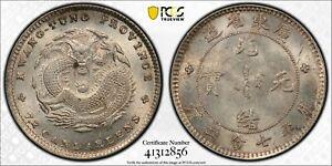 499 China (1890-1908) Kwangtung Dragon Silver 10 Cents PCGS MS63.
