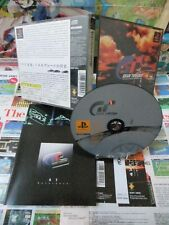 Playstation PS1:Gran Turismo [TOP SONY & 1ERE EDITION] Jap