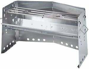 [NEW]UNIFLAME wood grill, large 682920/K
