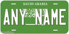Saudi Arabia Flag Novelty Car License Plate