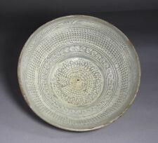 A Very Fine Korean Buncheong White Slip Inlaid Bowl-15th C.