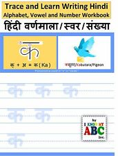 Trace and Learn Writing Hindi Alphabet, Vowel and Number Workbook