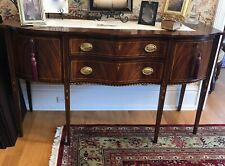 Henkel Harris Sideboard with Inlay Mahogany 2367 - Excellent F30783EC