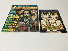 The Super Famicom Magazine 1995 CASTLEVANIA VAMPIRE'S KISS AKUMAJOU DRACULA XX