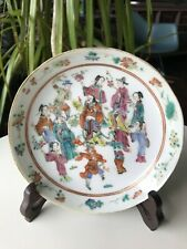 Chinese Qing Tongzhi Period Famille Rose 12 Immortals Saucer