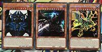 Götterkarten Set Slifer+Obelisk+Ra TN19-DE007,008,009 Prismatic Rare NM YU-Gi-Oh