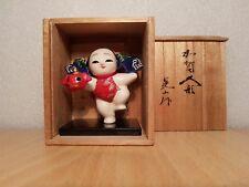 Vintage Japan Made Ceramic Kaga Ningyo (approx 7cm)
