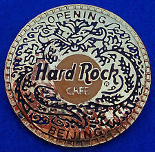 BEIJING **GRAND OPENING** GOLDEN EMPEROR'S DRAGON SHIELD Hard Rock Cafe PIN