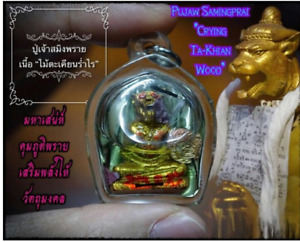 Thai Magic Pujaw Samingprai Ta-Khian Wood Arjarn O Amulet Chram Business Wealth