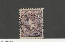 Netherlands Indies, Postage Stamp, #59b Used, 1906