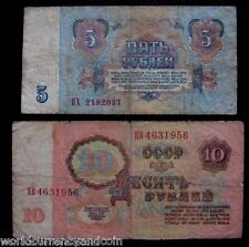 RUSSIA USSR 5 & 10 RUBLE 1961 *REPLACEMENT* ЯХ & ЯB CURRENCY MONEY BILL BANKNOTE