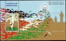 PALESTINE PALESTINIAN AUTHORITY 2010 NATIONAL UNITY MAP FLAG BIRDS MOSQUE ISLAM