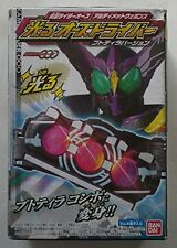New Kamen Rider Ooo Ultimate Weapon'S 2 Shining Ooo Driver Script Thira Version