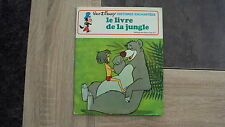 Walt Disney - Le livre de la Jungle - Edition des 2 coqs d'or - 1973