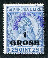ALBANIEN LOKALAUSGABE SHKODRA 1919 7 ** POSTFRISCH TADELLOS(I2051