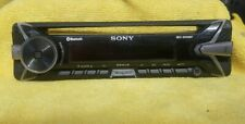 SONY MEX-N4100BT CD FACE OFF FRONT SECURITY PANEL ONLY,POP FASCIA MEXN4100BT