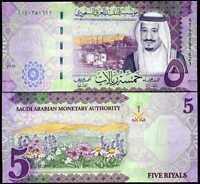 SAUDI ARABIA 5 RIYALS 2017 P 38 UNC
