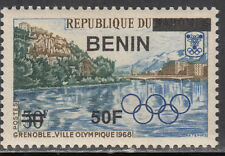 Benin MNH RARE Overprint Sc 1392 Value $ 30,oo US