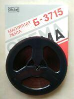 VINTAGE USSR Magnetic Recording Tape SVEMA (Свема) 525m in BOX, Retro - USED