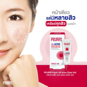 PEURRi Rapid All Acne Clear Gel Sensitive Skin Acne Pimple Pore Minimizer 8g.
