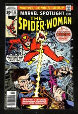 MARVEL SPOTLIGHT #32 - First Appearance Spider-Woman - Marvel Comics Key (MB)