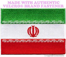 IRAN FLAG PATCH IRANIAN EMBROIDERED ISLAMIC REPUBLIC w/ VELCRO® Brand Fastener