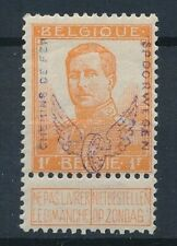 [2127] Belgium 1915 railway good stamp very fine MH value $500. Signed
