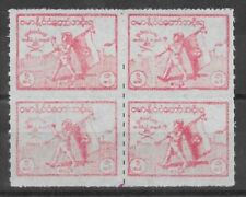 Burma Japanese Occupation 1943 5c block of 4, perf x roulette very fine unused