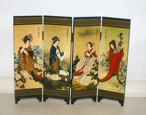 Four Beauties: 4 folding lacquered Screen panels: L: 32 cm; Ht: 24 cm. Boxed