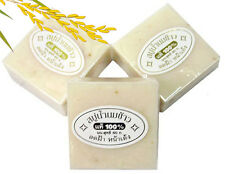 3 PCS. 100% HALAL RICE MILK SOAP NON-TOXIC ANTI-AGING AND ALLERGIC SKIN 60 G.