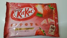 NESTLE KITKAT JAPAN 12P  STRAWBERRY 1PACK (12P) FREE SHIPPING MOTHER'S DAY!