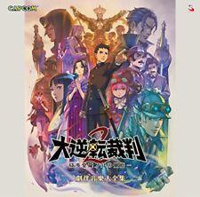 Daigyakuten Saiban 2 Naruhodou Ryuunosuke no Kakugo Gekiban Ongaku Daizenshuu CD