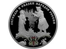 3 Rubel Legends & Tales The Frog Princess Russland Russia 1 oz Silber PP 2017