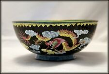 """Lovely!  """"Original Hand Painted Chinese Canton Enamel Dragon Bowl""""  (8"""" Round)"""