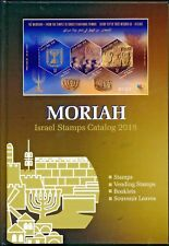 ISRAEL 2018  MORIAH IN COLOR STAMP CATALOG THE # 1 ISRAEL CATALOG - HARD COVER