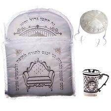 Brit Milah Gift circumcision Present Judaica Jewish Baby Pillow Kippah Bris Holy