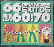 Balada 60s 70s 80s MEGA RARE 3CD RED DE SAN LUIS Juan Camacho LOS GRITOS Formula